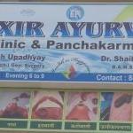 Elixir Ayurveda