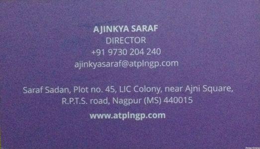 Ajinkya Tutorial Pvt. Ltd.