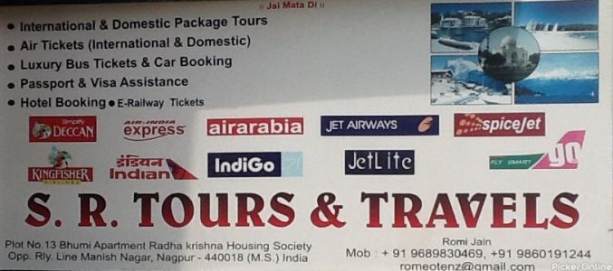 S. R. Tours & Travels
