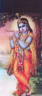 Krishna Mobile