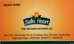 Delhi Heart