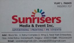 Sunrisers Media And Event Inc.