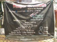 Malhar Creations Recording