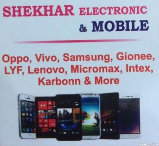 Shekhar Electronic And Mobiles