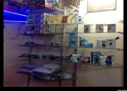 R R Mobile Shop
