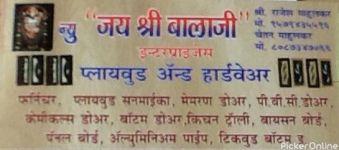 New Jai Shri Balaji Enterprises