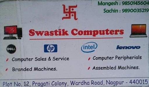 Swastik Computers