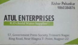 Atul Enterprises