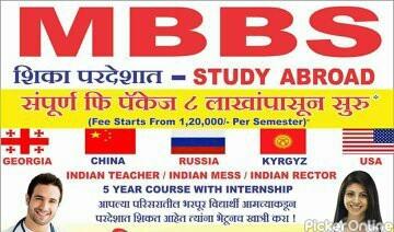sunshine education and job consultancy Nagpur