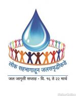 Nagpur suppliers pvt ltd