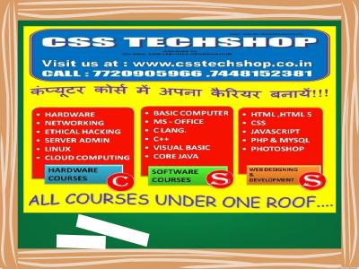 Css Techshop - Computer Institute Kamptee
