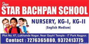 Shree Star BACHPAN School