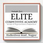 Elite Competitive Academy
