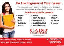 CADD CENTRE TRANING SERVICES DHARAMPETH