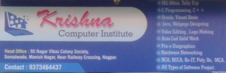 Krishna Computer Insititute