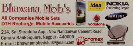 Bhawana Mobiles