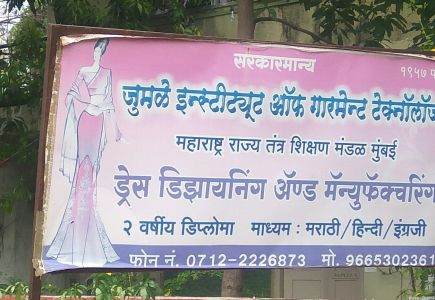 Jumale Institute Of Garments