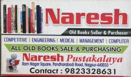 Naresh Pustakalaya