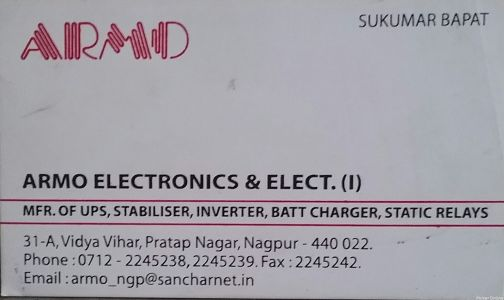 Armad Electronic and Electrical
