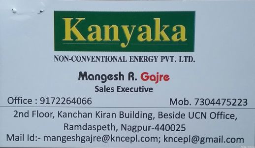 Kanyaka Non - Conventional Energy Pvt. Ltd.