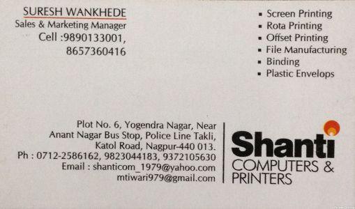 Shanti Computer