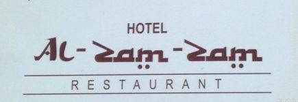 Al-Zam-Zam Restaurant