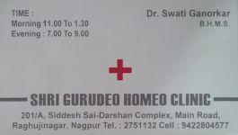 Shri Gurudeo Homeo Clinic