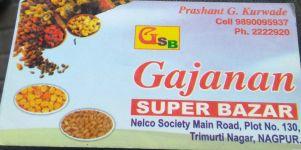 Gajanan Bazar