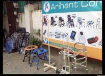 Arihant Corporation