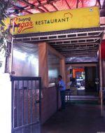 Suyog Sagar Restaurant