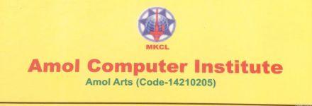 Amol Computer Institute