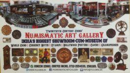 Numismatic Art Gallery