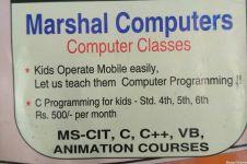 Marshal Computers