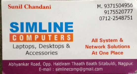 Simline Computers