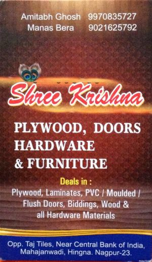 Shree Krishna Plywood Hardware & Furniture