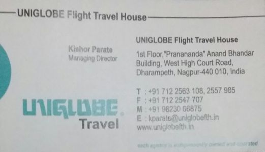 Uniglobe Flight Travel House