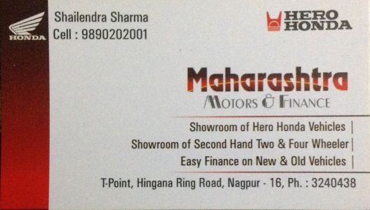 Maharashtra Motors & Finance