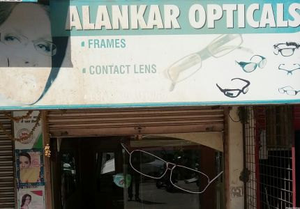 Alankar Opticals