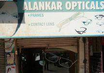 Alankar Opticals