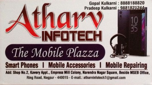 Atharv Infotech The Mobile Plazza