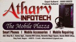 Atharv Infotech The Mobile Plazza