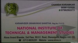 National Institute Of Technical And Management Studies
