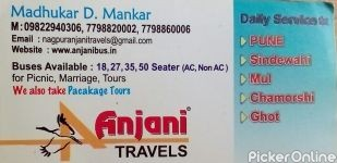 Anjani Travels