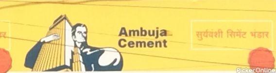 Suryavanshi Cement Bhandar