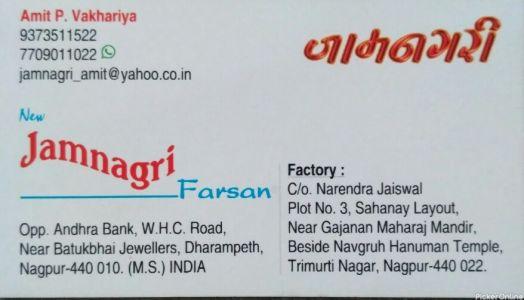 New jamnagri Farsan