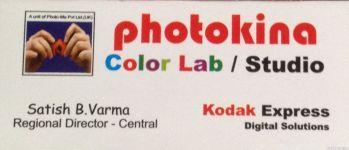 Photokina Color Lab Studio