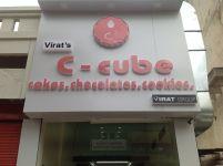 C-Cube Cakes
