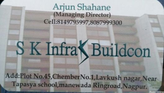 S K Infra Buildcon