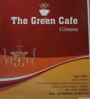 The Green Cafe