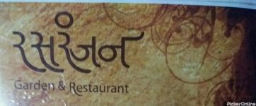 Rasranjan Garden & Restaurant